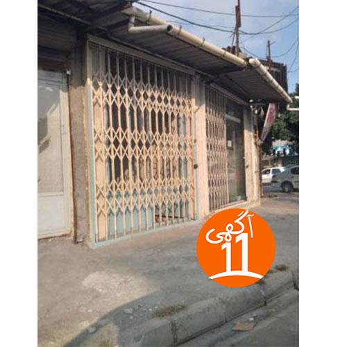 فروش مغازه تجاری در قائم شهر