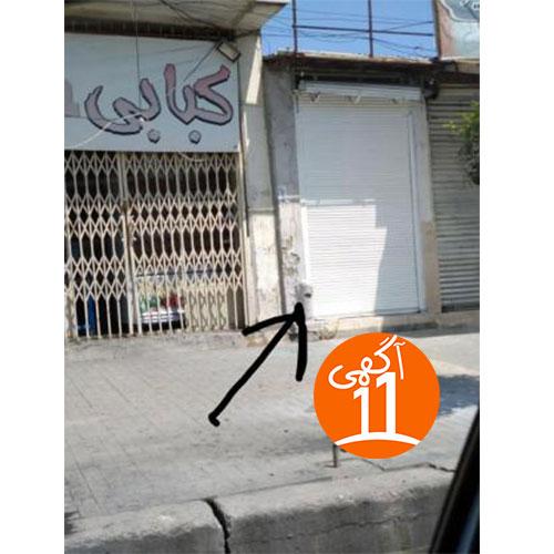 مغازه 10 متری در قائم شهر