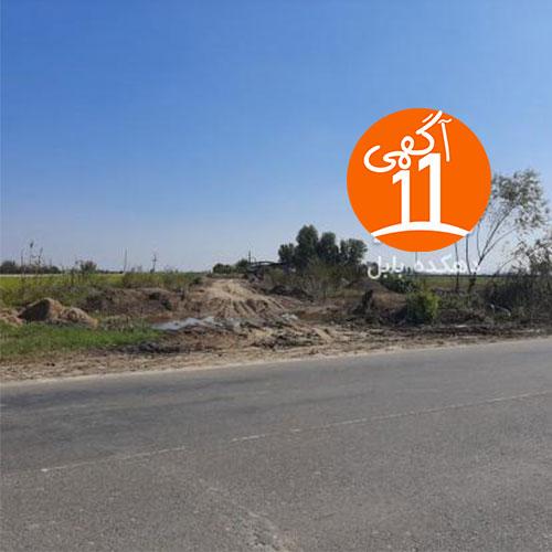 فروش زمین کشاورزی 1000 متر در عزیزک