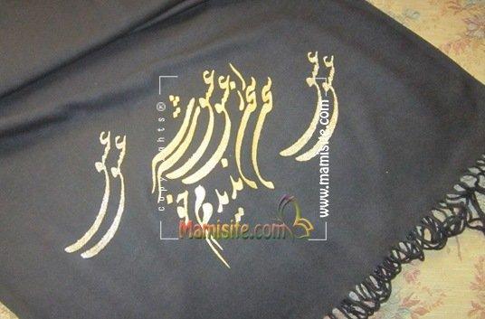 نقاشی  و خطاطی روی پارچه و لباس